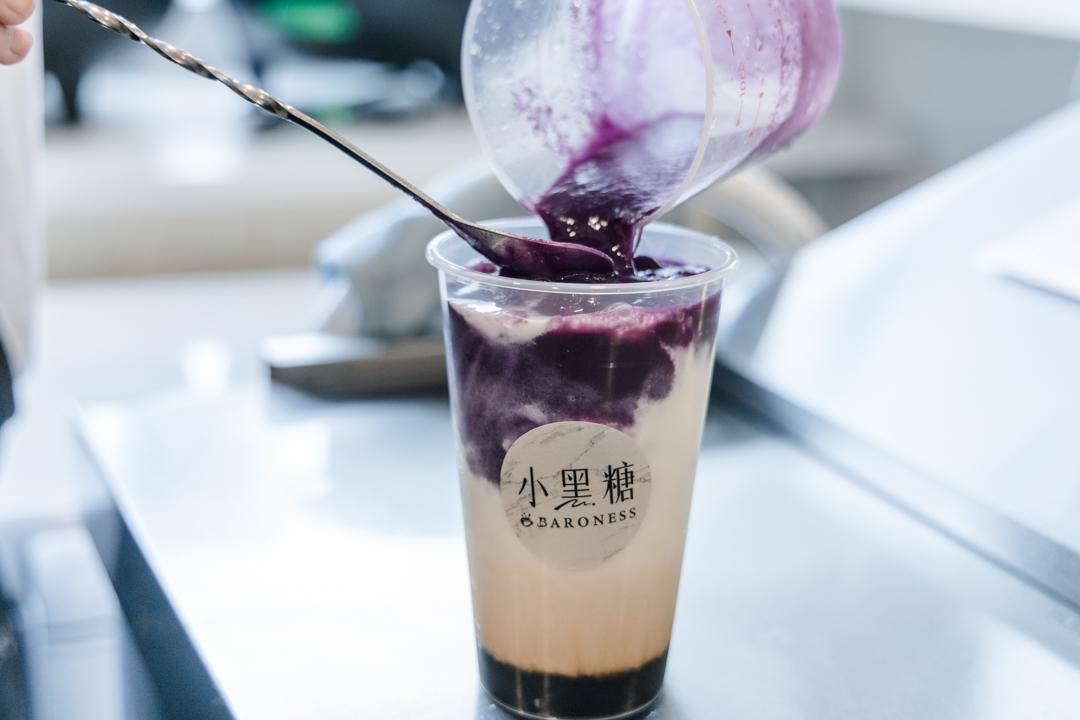 purple yam milk tea